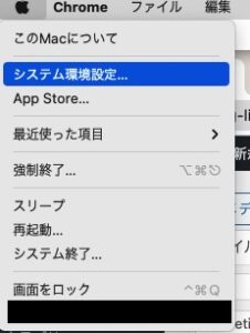 macbookの設定