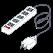 電源タップの画像
