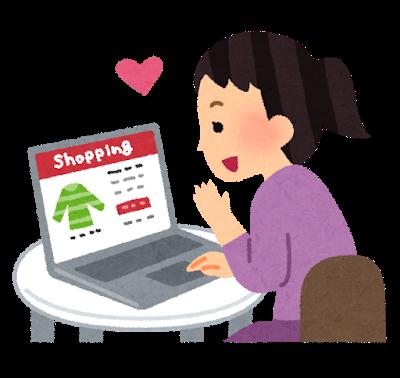 ネットショッピグする女性