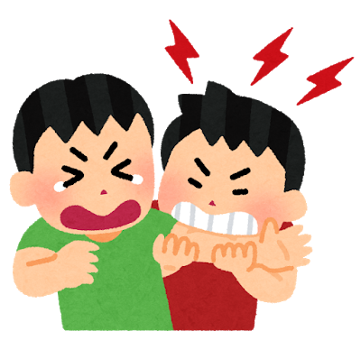 喧嘩する子供画像