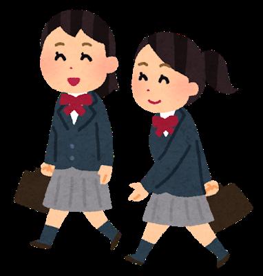 中学生画像