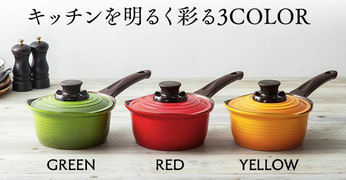 他の種類の鍋